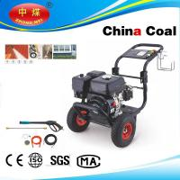 Buy cheap 6.5HP 2500GFB Gasoline Pressure Washer from Wholesalers