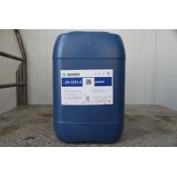 Buy cheap Environmentally Friendly Metal Pretreatment Chemicals Cleaning Agent from Wholesalers
