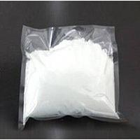 Buy cheap Testosterone Acetate Pharmaceutical Powder For Body Building Raw Test Powder from Wholesalers