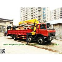 Buy cheap DRZ 8x4 lorry truck mounted crane XCMG cranes 12T  telescopic boom  Hydraulic ladder loading excavator:8615271357675 from Wholesalers