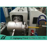 Buy cheap Professional Plastic Pipe Machine For Different Corrugated Stainless Steel Tube Covering from Wholesalers