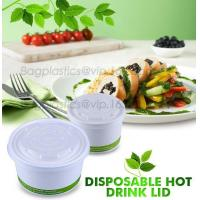 China PLA compostable lids, BPI certificated compostable coffee cup lid made in China, Coffee cup with CPLA lid factory
