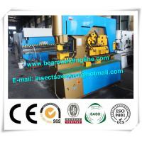 China 80mm Ram Strokes CNC Hydraulic Shearing Machine For H Beam Production Line factory
