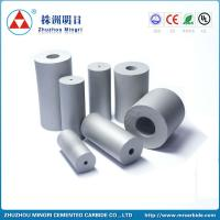 Buy cheap Tungsten Carbide Die for cold heading from Wholesalers