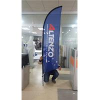Buy cheap Digital Printing Blade Feather Flags Banner For Trade Show / Exterior Sign from Wholesalers