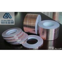 Buy cheap Waterproof Heat Insulation UV Resistance Copper Conductive Tape Thickness 0.025mm from Wholesalers