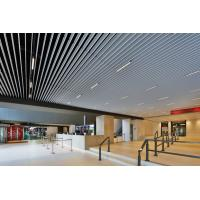 China Suspended Metal Aluminum Screen Ceilings Open V100   for Shopping Hall factory