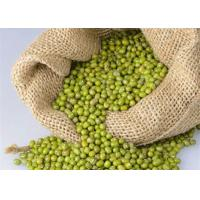 Buy cheap Mung Bean Extract Natural Heart Supplements For Heart Health Anti Virus / Anti Bacteria from Wholesalers