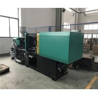 Double Cylinder Servo Plastic Injection Molding Machine 160 Tons-300G