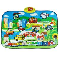 Buy cheap Happy City Mat from Wholesalers