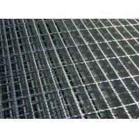 Buy cheap Stair Tread Q235 Serrated Steel Grating , Serrated Bar Grating For Twisted Bar Walkway from Wholesalers