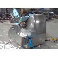 Buy cheap Economical Middle Speed Paper Cake Cup Machine With Photocell Detection from Wholesalers
