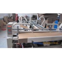 Buy cheap Vacuum Feeding Automatic Folder Gluer Machine Of Counter And Stacker Section from Wholesalers
