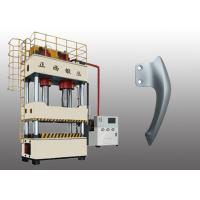 China Motor Parts Pressing Deep Drawing Machine Hydraulic Double Action Press Machine factory
