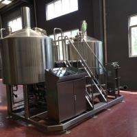 Buy cheap Turnkey Brewery Equipment 3 Vessel Brewhouse SS Brewing Equipment 20Bbl from Wholesalers
