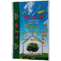 Buy cheap BOPP Film Bag for Agriculture from wholesalers