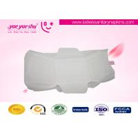 China Disposable High Grade Sanitary Napkin Ladies Use Pure Cotton Surface Type factory
