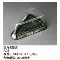 Buy cheap Plastic sandwich tray from Wholesalers