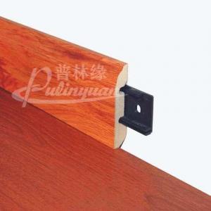 China HDF skirting board on sale