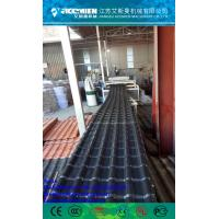 China PVC Synthetic Resin Roof Tile Extrusion Machine for Roofing Tile/Light weight roof tiles/ APVC/UPVC/PVC roofing sheet factory