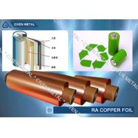 Buy cheap 12 Micro Thin Copper Foil / ED Cu Foil Roll For Electronic Green Automobile from Wholesalers
