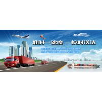 Buy cheap Sea freight from China to Singapore door to door service from Wholesalers