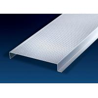 China Construction Decorative Sheet Metal Ceiling Tiles 200mm Width H-Shape  0.6 ~ 1.0mm factory