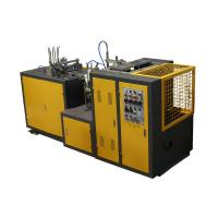 Buy cheap Copper Heater Paper Cup Manufacturing Machine , Automatic Paper Cup Forming Machine from Wholesalers