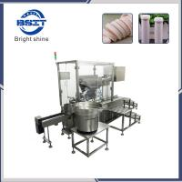China automatic Vitamin C effervescent tablets packaging machine with CE certificate factory