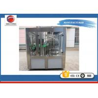 Buy cheap Large Capacity Glass Bottle Filling Machine 3.8KW High Performance High Stability from Wholesalers