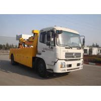 China Durable XCMG Rescue Wrecker Tow Truck , 80KN 5500kg Emergency Tow Truck factory