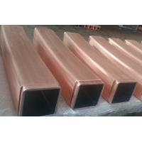 Quality Copper Mould Tube,Sample is Available,Chrome coating,Cu-Dhp material for sale