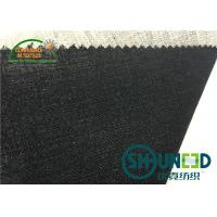 Buy cheap Black Hair Interlining Fabric Interfacing Heavy Weight For Men's Suit from Wholesalers