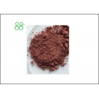 Buy cheap Copper Oxide 86.2% WP Natural Plant Fungicide CAS 1317-39-1 from wholesalers