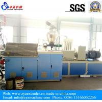 PVC Faux Marble Interior Wall Sheet/Panel Extrusion Machine