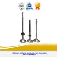 Buy cheap Hanshin EL38 Marine Diesel Inlet valve Spindle and Exhaust Valve Spindle from Wholesalers