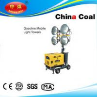 Buy cheap Gasoline Mobile Light Towers Manufacturer from Wholesalers