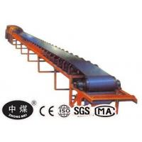 Buy cheap See all categories TD75 Fixed Belt Conveyor from Wholesalers