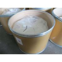 Buy cheap Factory supply PVDF powder for building coating high quality from Wholesalers
