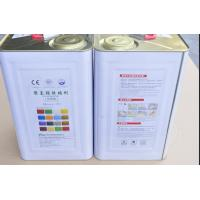 China PU Polyurethane Based Adhesive Resin Binder For Rubber Flooring Products factory