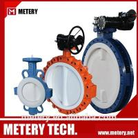 Buy cheap Total Lined PTFE U Type Butterfly Valve from Wholesalers