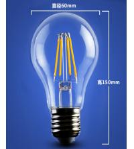 China RGB 4W 6W 8W A60 E27 Edison COG lamp LED Filament Bulb Light replace traditional bulbs factory