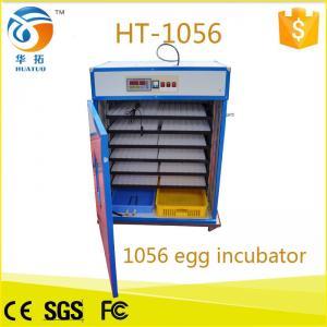 China 1056 pcs egg incubator thailand fully automatic egg incubator CE approved chicken egg incubator factory