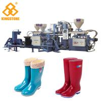 Buy cheap Automatic Plastic Long boot Making Machine, Injection Moulding MachineFor Rain Boots Production from Wholesalers