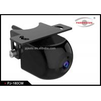 180 Wide Angle Multi View Car Camera1280 * 720 Pixels Easy To Switch Modes