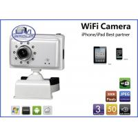 China DM-05 Baby Monitor 2.4Ghz Wireless Security Surveillance Camera (300k Pixels) with Android Ipad Iphone on sale