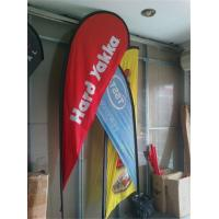 Buy cheap Knitted Fabric Teardrop Flag Banner With Dye - Sublimation Printing 2.8m -  5.5m Height from Wholesalers