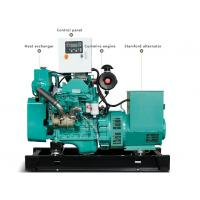 Buy cheap 12kw Cummins Marine Diesel Genset With 4bt3.9 Diesel Engine ISO9001 Compliant from Wholesalers
