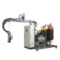 Buy cheap Energy Saving High Pressure PU Machine Easy Operated With Electrical Control System from Wholesalers