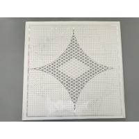 Buy cheap Beautiful Appearance PVC Ceiling Boards Four - Pointed Star Shining Design from Wholesalers